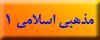 http://1111111111111.persianblog.ir